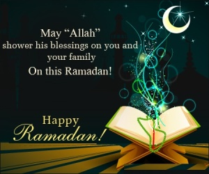 happy-ramadan-2017-images