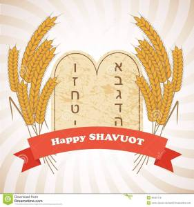 happy-shavuot-2017-illustration1