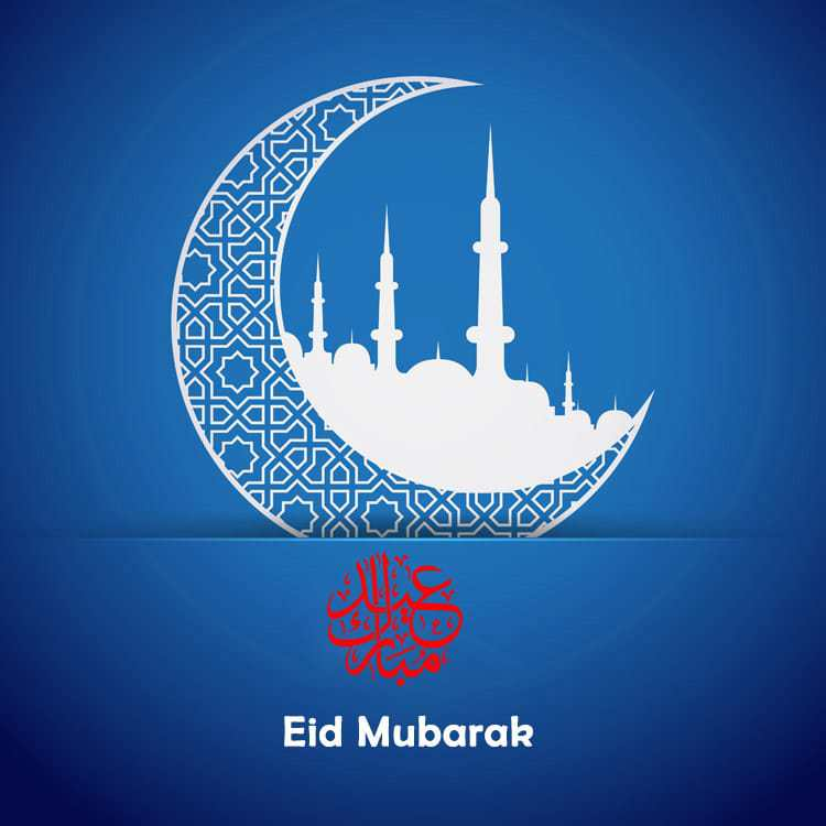 eid-greetings-card-2017