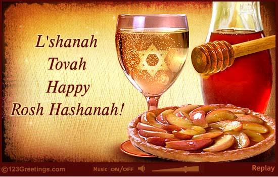 lshanah-tovah-happy-rosh-hashanah